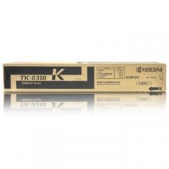 京瓷(KYOCERA)TK-8318K 黑色墨粉盒 TASKalfa 2550ci  HC.1646