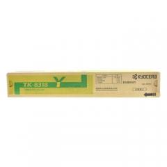 京瓷(KYOCERA)TK-8318Y 黄色墨粉盒 TASKalfa 2550ci  HC.1645