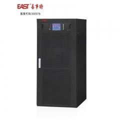 EAST易事特 EA9920 不间断电源 WL.769