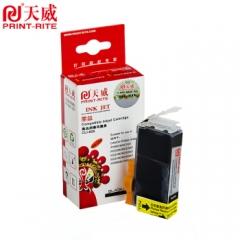 天威 CLI-826黑/青/红/黄/灰色墨盒(适用佳能MX898 MG6280 IP4980 IX6580 IP4880 G5180 MG8180) PGI-825  HC.1649