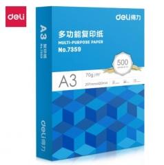 得力(deli)7359  70g A3 复印纸 500张/包 4包/箱   BG.174