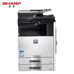 夏普(SHARP)MX-B5621R 复印机 多功能数码复合机(含双面输稿器+双纸盒)  FY.322