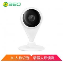 360  小水滴AI版1080P版 网络wifi监控高清摄像头 哑白 PJ.728