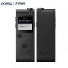 科大讯飞AI智能录音笔SR101终身免费转写 8G+云储存  星空灰  IT.1301