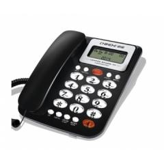 中诺W288电话机 办公座机 家用固定电话机 商务座机 免电池 免提通话 双接口 有绳电话 黑色 IT.1303