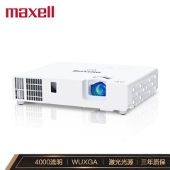 麦克赛尔( maxell )MMP-J4001X 投影仪 投影机 办公投影仪 4000流明 XGA 激光光源 IT.1305