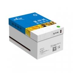 理想(RISO)理想之星 60克8开复印纸(1箱,每箱4000张) BG.490