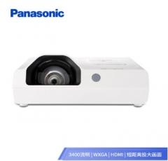 松下(Panasonic)PT-XW3383STC 短焦投影仪 投影机办公教育1080P(高清宽屏 3400流明) IT.1306