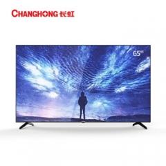 长虹(CHANGHONG)65H2060GD 智能电视 65英寸全面屏 人工智能 语音 DQ.1677
