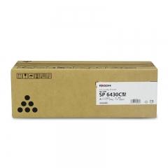 理光 sp 6430C(407509) 墨粉 10000页 黑色 (适用理光sp 6430C黑白激光打印机)  HC.1658