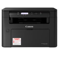 佳能(CANON)imageCLASS MF113w A4幅面黑白激光多功能一体机(打印/复印/扫描) DY.387