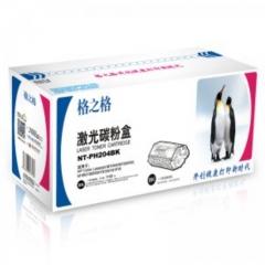 格之格(G&G)NT-PH204BK黑色激光碳粉盒(适用于M154A/M154NW/M180/180N/M181/M181FW) HC.1594