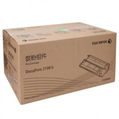 富士施乐(FUJI XEROX)CT350999 碳粉墨粉盒  HC.1666