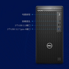 戴尔(DELL)OptiPlex 3080 Tower 300082 台式计算机 /I3-10100/B460/4G/1T/集成/DVDRW  PC.2336