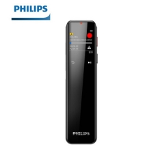 飞利浦(PHILIPS)VTR5201  采访会议课堂 高品质麦克风 终身免费转文本/翻译 锖色  IT.1308