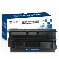佳翔适用富士施乐DP3105硒鼓Docuprint 3105打印机 施乐3105墨盒CT350937 大容量硒鼓 HC.1667