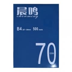 晨鸣 B4 70g 4包/箱 复印纸 BG.496