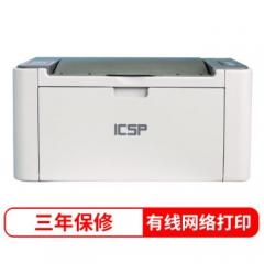 爱胜品(ICSP)YPS-1022N A4幅面黑白激光打印机 DY.393