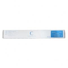 京瓷(KYOCERA) 墨粉 TK-8518C 青色墨粉盒 适用于京瓷5052ci 6052ci  HC.1684