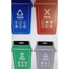 25L摇盖垃圾桶 四色环保分类 (需要四个请拍下四件) QJ.475