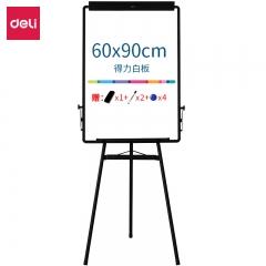 得力(deli)7892 可移动三脚架白板 可升降挂纸画板 60*90办公室白板 写字夹纸板   JX.240