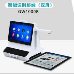 良田高拍仪 GW1000R安卓版   IT.1320