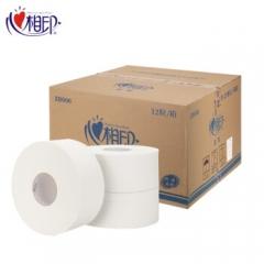 心相印 大盘纸 2层220米大盘卫生纸卷纸 ZB006  QJ.476