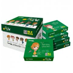 天章(TANGO) A3 70g 乐活天章 复印纸 500张/包 4包/箱  BG.520
