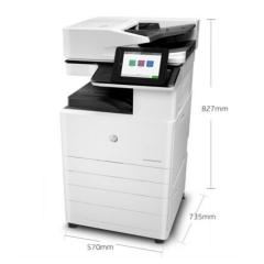 惠普Color LaserJet Managed MFP E77830dn管理型彩色数码复合机   FY.332