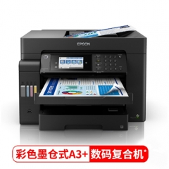 爱普生 Epson L15158 彩色 喷墨 打印机墨仓式A3+有线无线网络打印复印扫描一体机 L15158 新款内置墨仓(L1455升级版)DY.342
