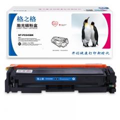 格之格(G&G)NT-PC045BK 黑色硒鼓(适用于MF634Cdw/MF632Cdw/LBP612Cdw/LBP611Cn/LBP613Cdw)HC.1694