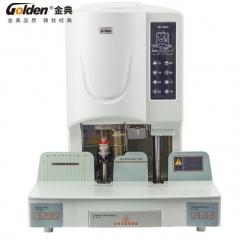 金典(Golden)GD-50EC 财务凭证装订机 档案文件装订机 BG.523