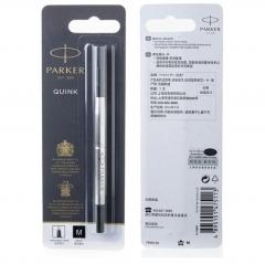 派克笔芯(PARKER)0.7MM宝珠笔笔芯替芯 黑色笔芯 签字笔笔芯 BG.524