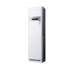 海信  KFR-50LW/G870C-X2 新能效 变频二级  2匹柜机 DQ.1688