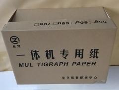 众兴 一体机考试专用速印纸8K 65g 4000张/令 2捆/令 20捆/包 JX.241