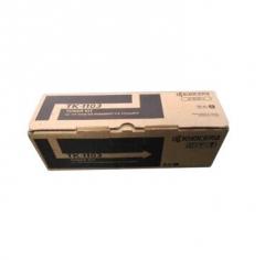 KYOCERA 京瓷TK-1103 黑色 墨粉盒(适用FS-1110/1024MFP/1124MFP) HC.1695