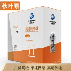 秋叶原(CHOSEAL)六类网线 非屏蔽纯铜线千兆网线 305米 QS2619AT305  WL.444