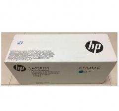 惠普(HP)青色硒鼓 CE341AC (单位:盒) 适用775dn 775z 775f HC.1697