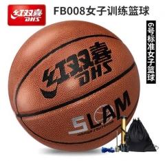 红双喜 FB008 篮球 女子6号标准比赛训练篮球 PU篮球 TY.1312