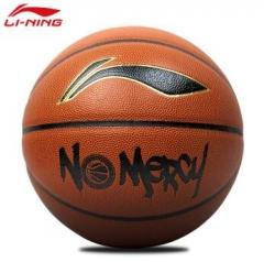 李宁LBQK283-1 贴皮篮球 TY.1314