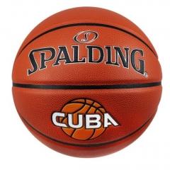 斯伯丁SPALDING篮球 7号室内室外蓝球男篮标准尺寸NBA篮球 PU材质 76-528Y(建议室内使用)TY.1319