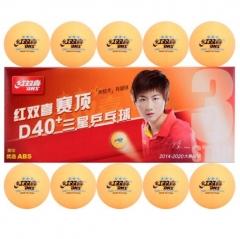 DHS红双喜乒乓球三星 赛顶ABS新材料40+ 3星兵乓球专业比赛用球 黄色 TY.1320