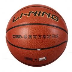 李宁篮球6号篮球女青少年篮球室外成人耐磨蓝球 027 TY.1322