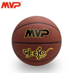 MVP 7号篮球 防滑耐磨PU篮球 TY.1330