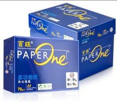 蓝百旺 A4 70g 500张/包 8包/箱 高级复印纸 单包价格 BG.537