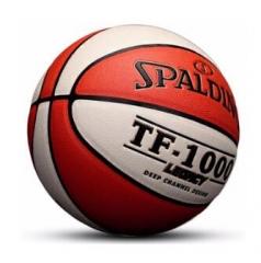 斯伯丁 74-541Y Legacy PU室内篮球 7号 TY.1339