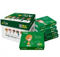 天章(TANGO)乐活天章70g A4复印纸 500张/包 5包/箱 BG.538