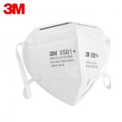 3M防雾霾PM2.5防飞沫KN95口罩 舒适针织带耳戴式50只 JC.1545