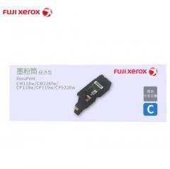 富士施乐(Fuji Xerox)CM118青色经济型墨粉/CT203038 约700页 HC.1703