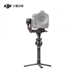 DJI 大疆 DJI RS 2 如影 专业单反相机防抖手持稳定器 云台稳定器 大疆拍摄稳定器 ZX.472